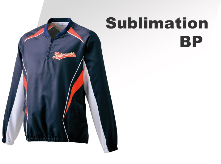 Sublimation BP